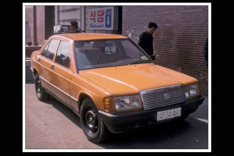 Otkrivamo: Lažni Mercedes 190 iz Sjeverne Koreje