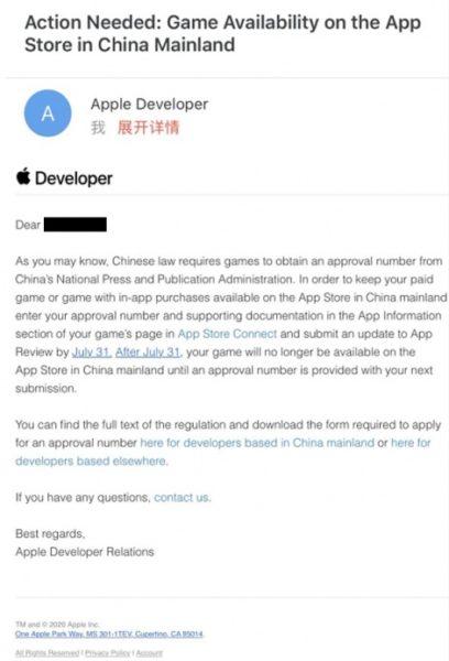 Ovaj tjedan u Kini: Taptap pokazuje svoje sljedeće igre dok Tencent rješava problem s prijevarom umak od čilija.