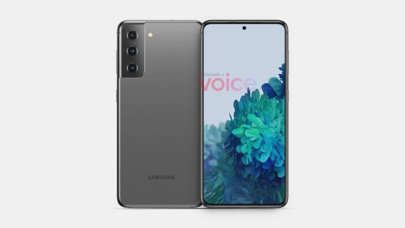 Samsung će Galaxy S21 prikazati 14. januara na zvaničnom raspakivanju